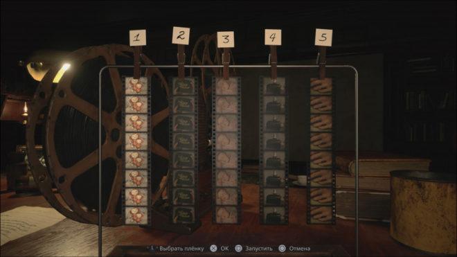 Гайд Resident Evil Village: головоломка с кинопроектором