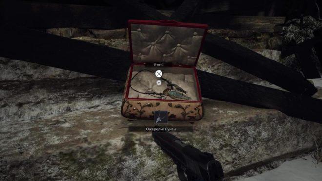 Гайд Resident Evil Village: где найти все сокровища