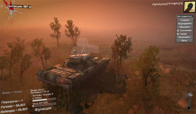 Tanks of Russia Pack 01