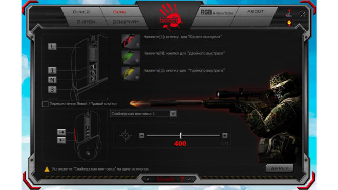 Bloody W60 Pro