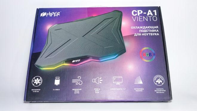 Hiper CP-A1 Viento
