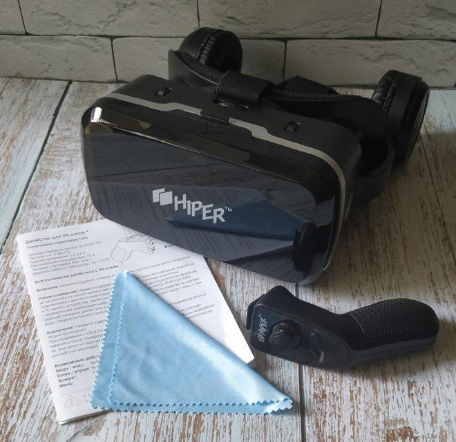 HIPER VR MAX