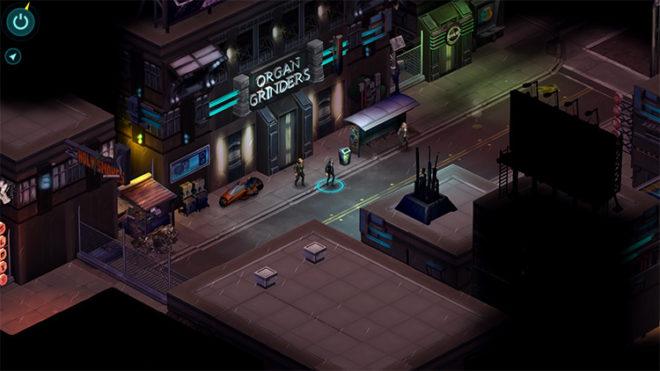 ULO Shadowrun Edition