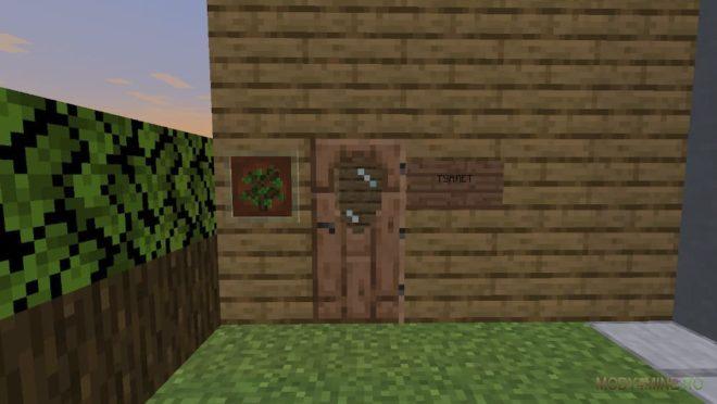 Extradoors