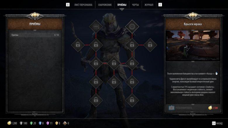 Обзор Dark Alliance – Спортивное фэнтези категории B