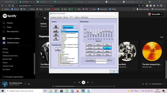 Обзор гарнитуры HIPER GSX-3000 Grieg