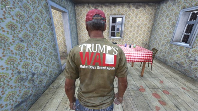 Серверы Trump's Wall