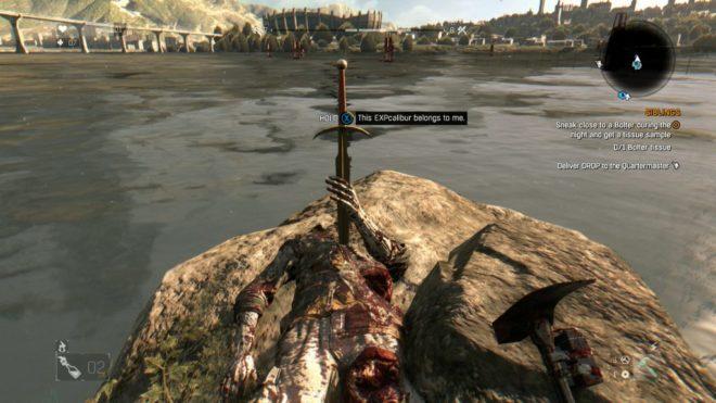 Этот меч принадлежит мне