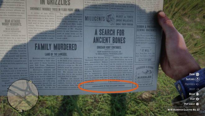 В газетах есть много интересного