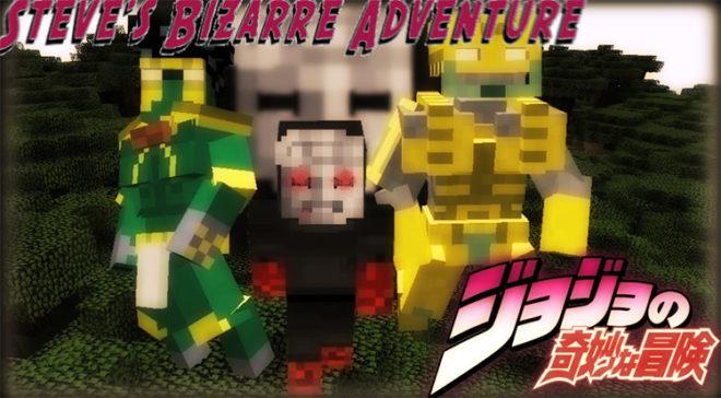 Steve's Bizarre Adventures