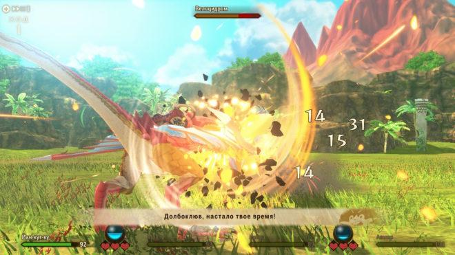 Обзор Monster Hunter Stories 2: Wings of Ruin – Как подружиться с монстриком