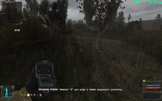 Old Good Stalker Evolution