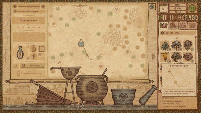 Potion Craft: Alchemist Simulator