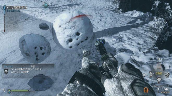ZAP!!! и пришельцы-снеговики