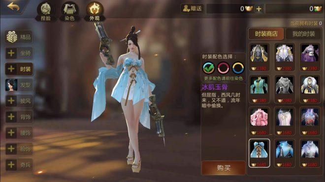 World of Sword
