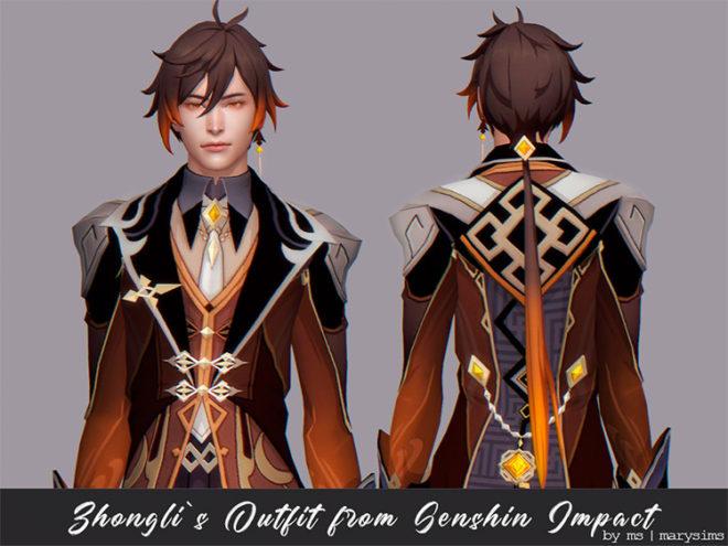 Zhongli's Outfit